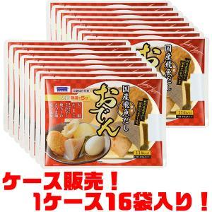 堀川 調理済おでん(1人前) ×16入り|kumazou2
