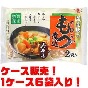 丸善 やわらかもつ煮込 みそ味 2P ×6入り|kumazou2