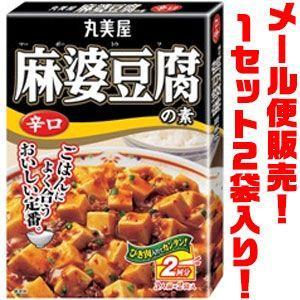 丸美屋 麻婆豆腐の素 辛口 ×2入りの関連商品8