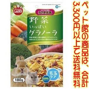((ペット館))(株)マルカン 野菜いっぱいグ...の関連商品3
