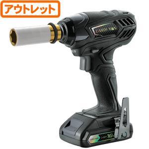 ((アウトレット))((店頭併売品))高儀 アースマン 充電式インパクトレンチ18V IW-180LiA|kumazou2