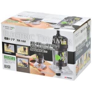 ((EM同梱OK))高儀 EARTH MAN 電動トリマー TR-100|kumazou2|02