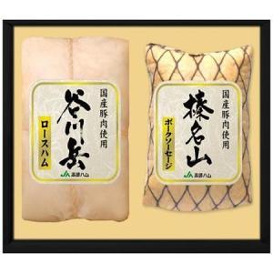JA高崎ハム 国産豚肉使用 谷川岳 谷川岳ロース360g、榛名山ポークソーセージ300g TB-401 kumazou2