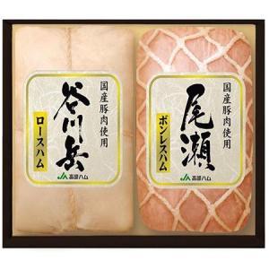 JA高崎ハム 国産豚肉使用 谷川岳 谷川岳ロース360g、尾瀬ボンレス360g TB-513|kumazou2