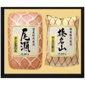 JA高崎ハム 国産豚肉使用 谷川岳 尾瀬ボンレス360g、榛名山ポークソーセージ300g TB-301 kumazou2