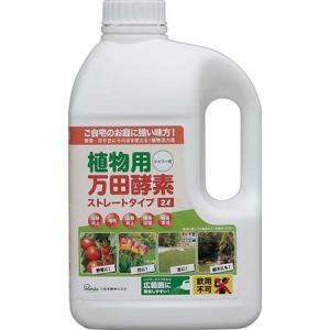 アイリスオーヤマ 植物用万田酵素 ストレートタイプ2L...