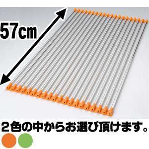 杉山金属 スノコロロ 20本|kumazou2