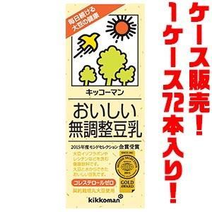 ■ 大豆固形分: 8%以上  ■ 原材料名: 大豆(カナダ産)(遺伝子組換えでない)  ■ 賞味期限...
