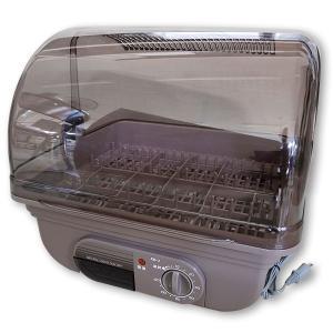 金澤工業 食器乾燥機 KB3-C kumazou2