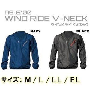 ((アウトレット))((展示販売品)) RS-6100ウインド ライドVネック|kumazou2