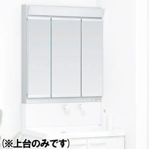 TOTO KZ 750 スウィング3面鏡(ベーシックLED)化粧ミラー LMCC075A3SEC1G|kumazou2