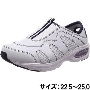 スタートレーディング 高機能ナースシューズ ホワイト/ネイビー T7603|kumazou2