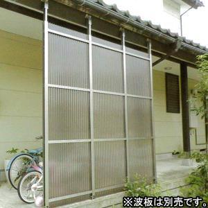 ワンタッチ囲い セット (柱4本、横材12本) kumazou2