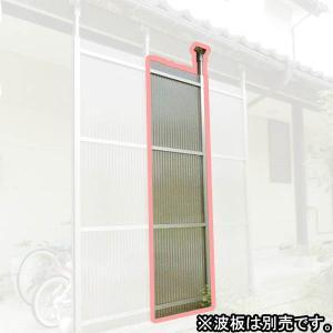 ワンタッチ囲い 幅延長部材 (柱1本、横材4本) kumazou2