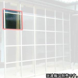 ワンタッチ囲い 高さ延長部材 基本1スパン (高さ延長用柱2本、横材1本) kumazou2