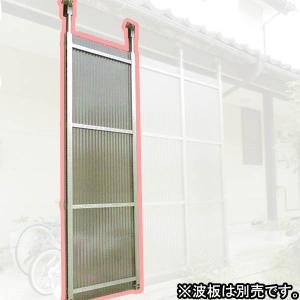 ワンタッチ囲い 基本部材 (柱2本、横材4本) kumazou2