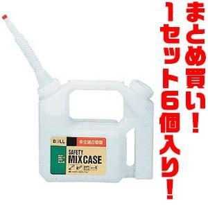 ボール混合容器3.5L ×6入り|kumazou2