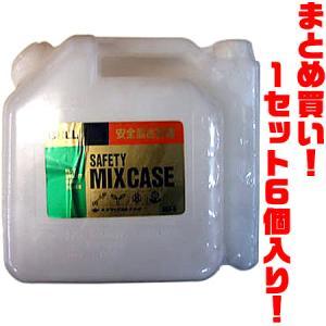ボール混合容器5L ×6入り|kumazou2
