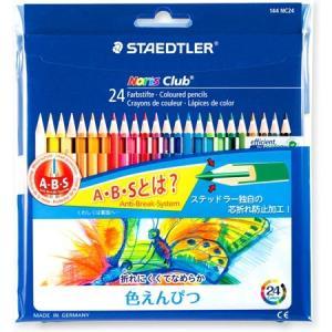 ((メール便))ステッドラー ノリスクラブ 色鉛筆 24色セット 144 NC24P