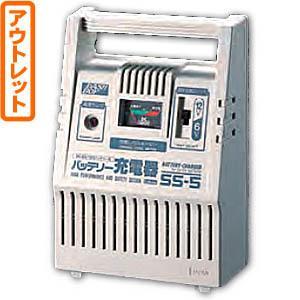 ((アウトレット))((店頭併売品))セルスター 充電器 6/12V SS-5|kumazou2