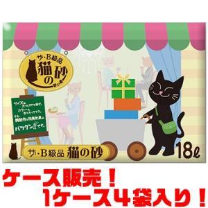 ザ・B級品 猫の砂 15L ×4入り|kumazou2
