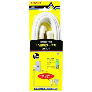 ((アウトレット))マスプロ 接続ケーブル5M JLL5D-P kumazou2