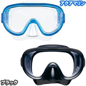 ((店頭併売品))リーフツアラー シュノーケリング用マスク 大人用 RM11Z kumazou2