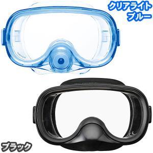 ((店頭併売品))リーフツアラー シュノーケリング用マスク 大人用 RM-1109Z kumazou2