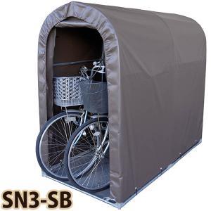 南栄工業 サイクルハウス[間口93.5×奥行181mm] SN3-SB|kumazou2
