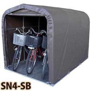 南栄工業 サイクルハウス[間口156×奥行220cm] SN4-SB|kumazou2