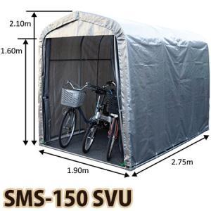 南栄工業 マルチスペース SMS-150 SVU|kumazou2