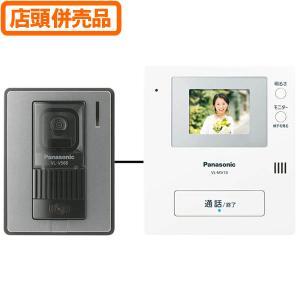 ((店舗併売品))Panasonic カラーテレビドアホン (P)VL-SV18K kumazou2