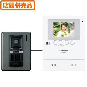 ((店舗併売品))Panasonic テレビドアホン (P)VL-SV36KL kumazou2