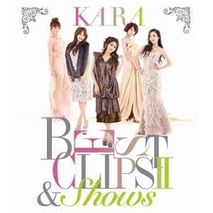 ((BD))KARA KARA BEST CLIPS II&...