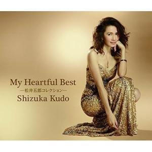 ((CD)) 工藤静香 My Heartful Best~松井五郎コレクション~ PCCA-4347 kumazou2