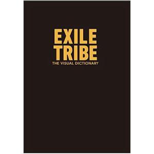 ((メール便))((本))幻冬舎 THE VISUAL DICTIONARY 初回限定版 EXILE TRIBE 著|kumazou2