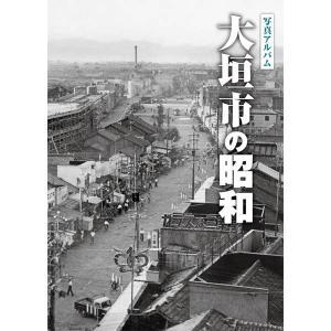 ((本))樹林舎 (岐阜県)写真アルバム 大垣市の昭和|kumazou2