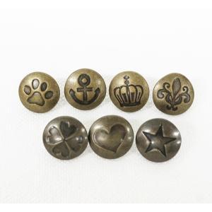 〇素材 銅  〇カラー アンティーク (AG) ※クローバー、ハート、スターはやや濃いめの色目です ...