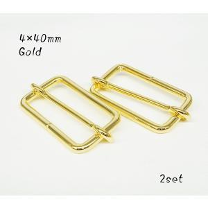 4×40mm 移動カン リュックカン 一本線送り ゴールド 4個セット kume86