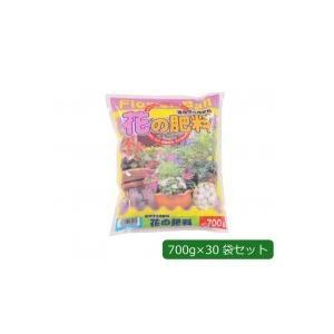 あかぎ園芸 緩効性化成肥料 花の肥料 フラワーボール 700...