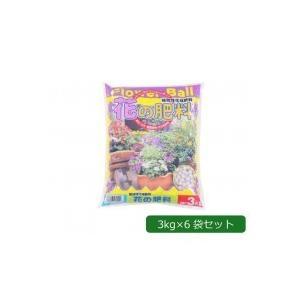 あかぎ園芸 緩効性化成肥料 花の肥料 フラワーボール 3kg...