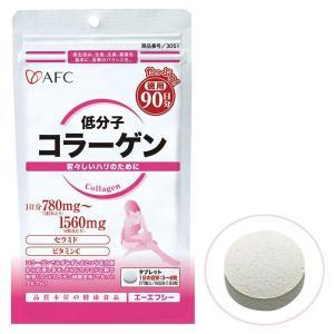 AFC(エーエフシー) 徳用 低分子コラーゲン 81g(30...