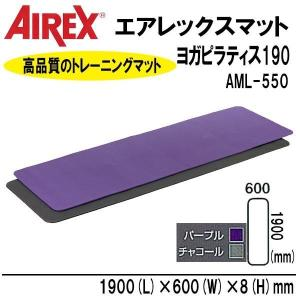 AIREX(R) エアレックス マット フィットネスマット(...