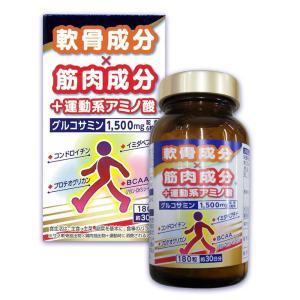 ロコヘルス グルコサミン含有 180粒(30日分)...