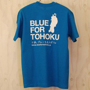 BLUE FOR TOHOKU