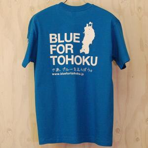 BLUE FOR TOHOKU|kumeseni