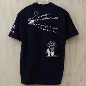 """久米繊維謹製""""楽""""Tシャツをベースに 各NPO、NGOのデザインが背中にプリントされた復興支援Tシャ..."""