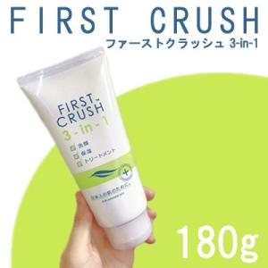 ファースト クラッシュ 3-in-1 180g エイボン・プ...