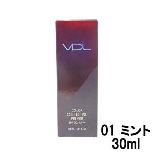 エフエムジー&ミッション VDL カラー コレクティング プライマー 01 ミント SPF20/PA++ 30ml - 定形外送料無料 - kumokumo-square