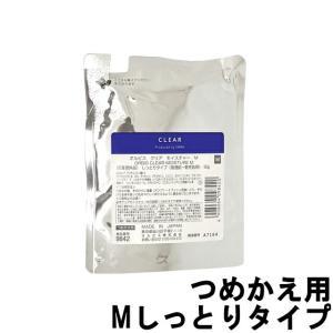 オルビス 薬用 クリアモイスチャー M しっとりタイプ ( ...